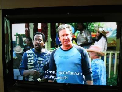 Besonderheiten in Thailand