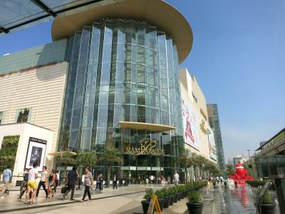 Siam Paragon Center in Bangkok