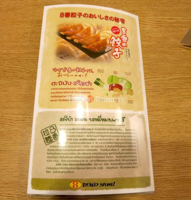 Speisekarte in Thailändisch